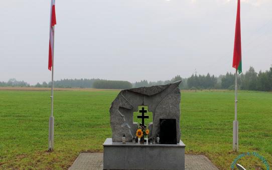 Radom-Małęczyn SU-27